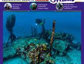 """""""Podwodny Świat"""" 6/2017"""